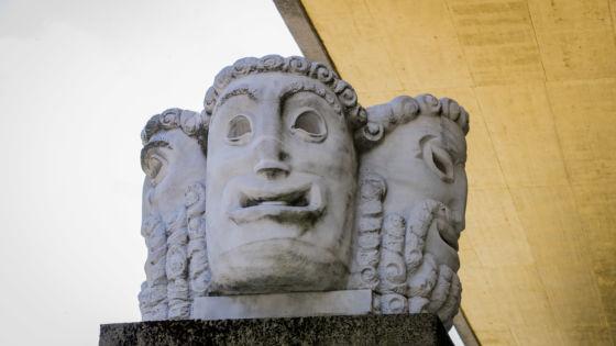 Salzburger Festspiele Masks