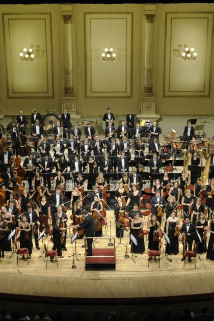 Gustav Mahler Jugendorchester Orchester